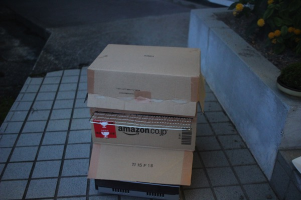 IMG 4680